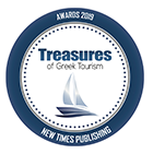 treasures of greek tourism certificate